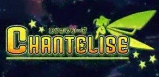 Chantelise. Видео #1