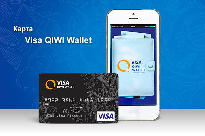 QIWI подарила бонусные карты покупателям Ozon.ru - Изображение 1