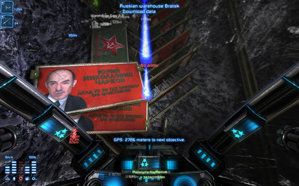 Рецензия на Miner Wars - Изображение 5