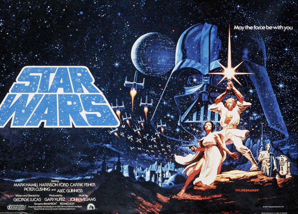 В онлайне впервые появились «Звездные войны» в правильной версии - Изображение 1