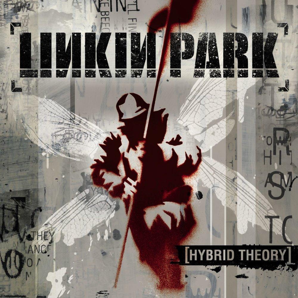 Разгромная (почти) рецензия на альбом Linkin Park — One More Light. - Изображение 2