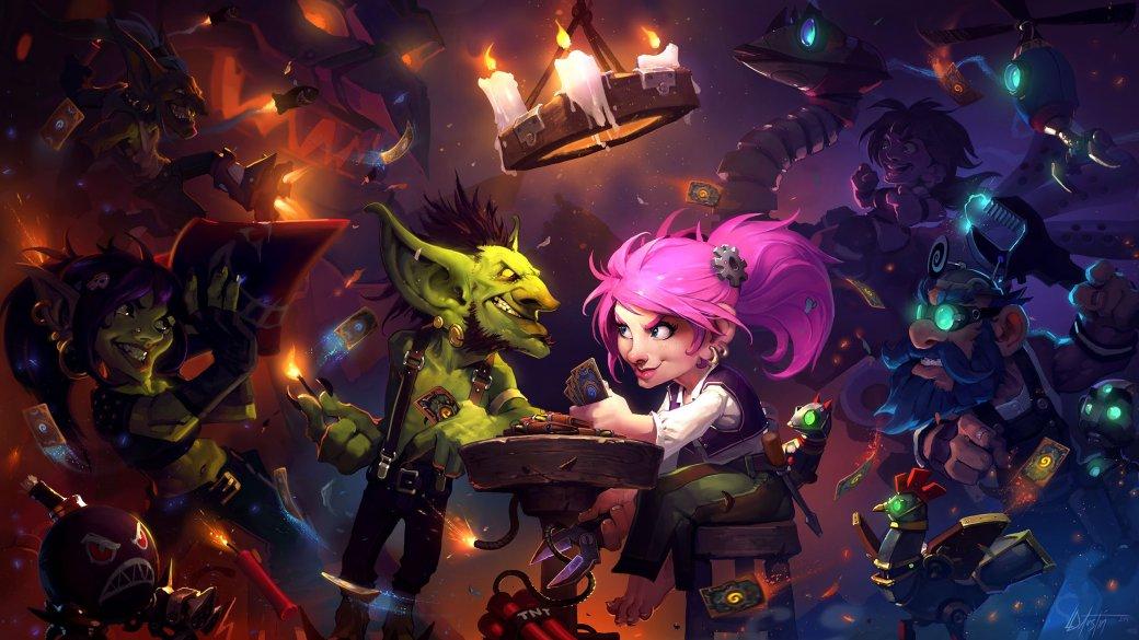 10-20 лет на Hearthstone: Blizzard тестирует карточный кооператив - Изображение 1