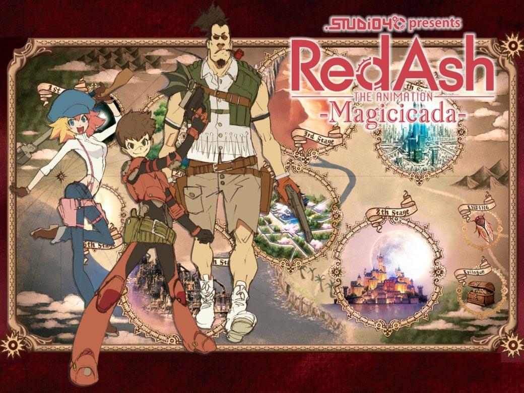 Red Ash — первый провальный японский проект на Kickstarter - Изображение 1