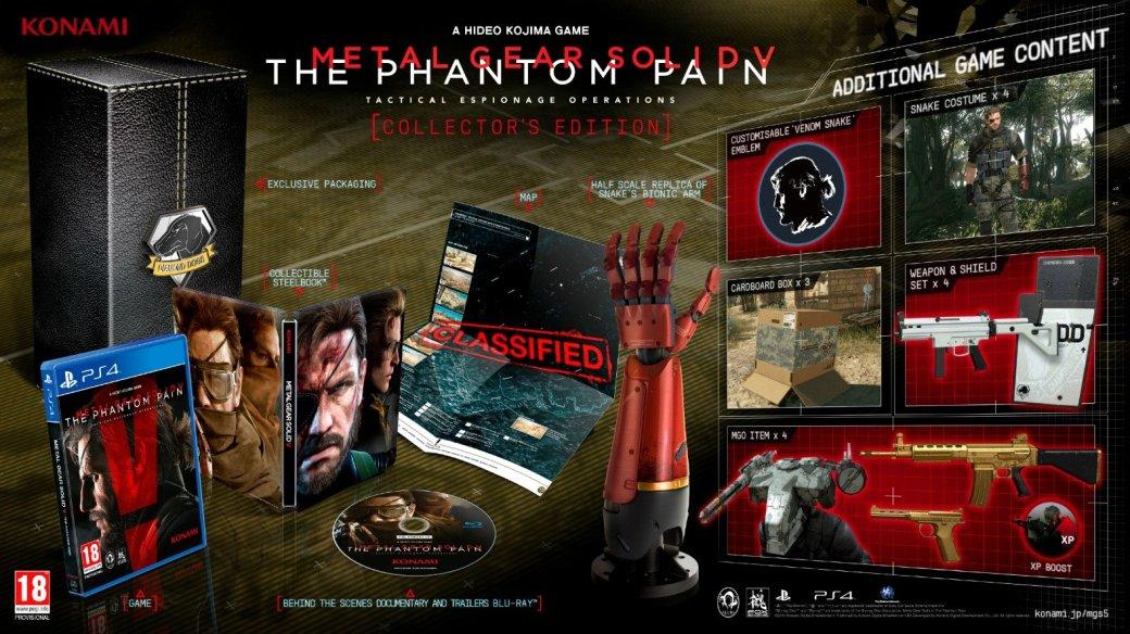 Дата выхода и состав коллекционного издания MGS 5: The Phantom Pain - Изображение 1