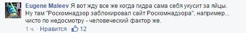 Как Рунет отреагировал на внесение Steam в список запрещенных сайтов - Изображение 25