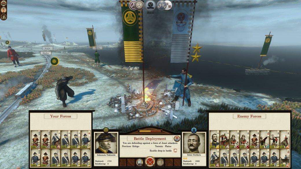 Рецензия на Shogun 2: Total War - Изображение 4