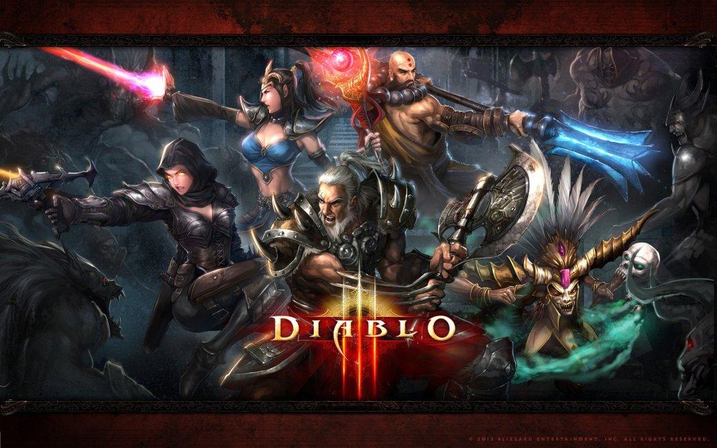 Опыты на людях: в азиатской Diablo III ввели микроплатежи - Изображение 3