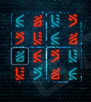 Ультимативный гайд по Mass Effect: Andromeda - Изображение 12