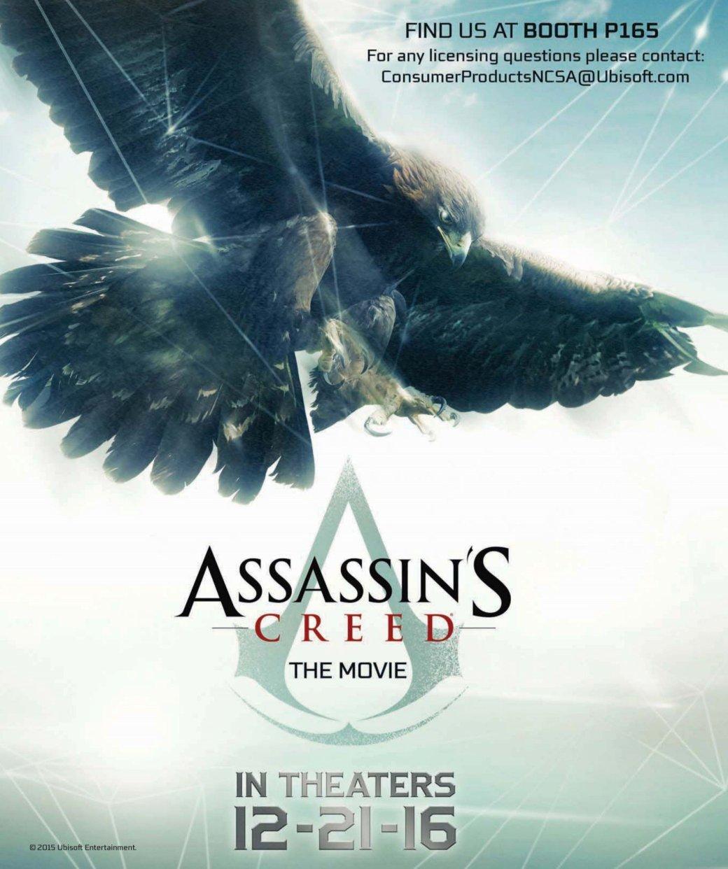 Первый постер фильма по Assassin's Creed: Фассбендер играет орла? - Изображение 1