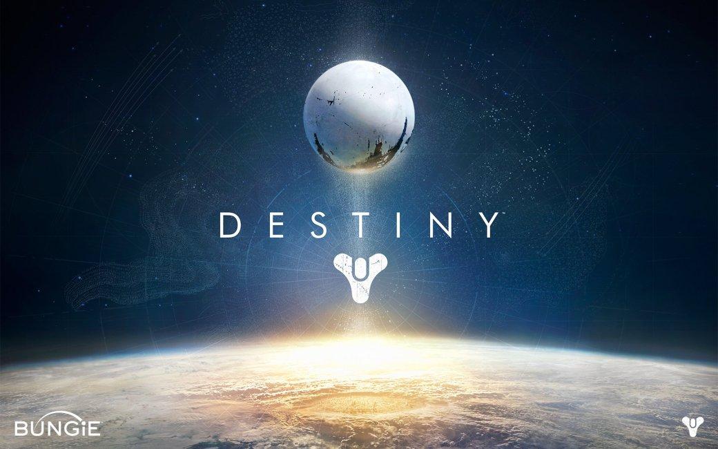 Destiny учетверила продажи PS4 в Великобритании - Изображение 1