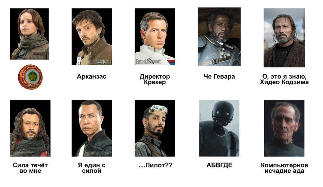 Вглобальной паутине появился 1-ый трейлер «Звездные войны: Последние джедаи»