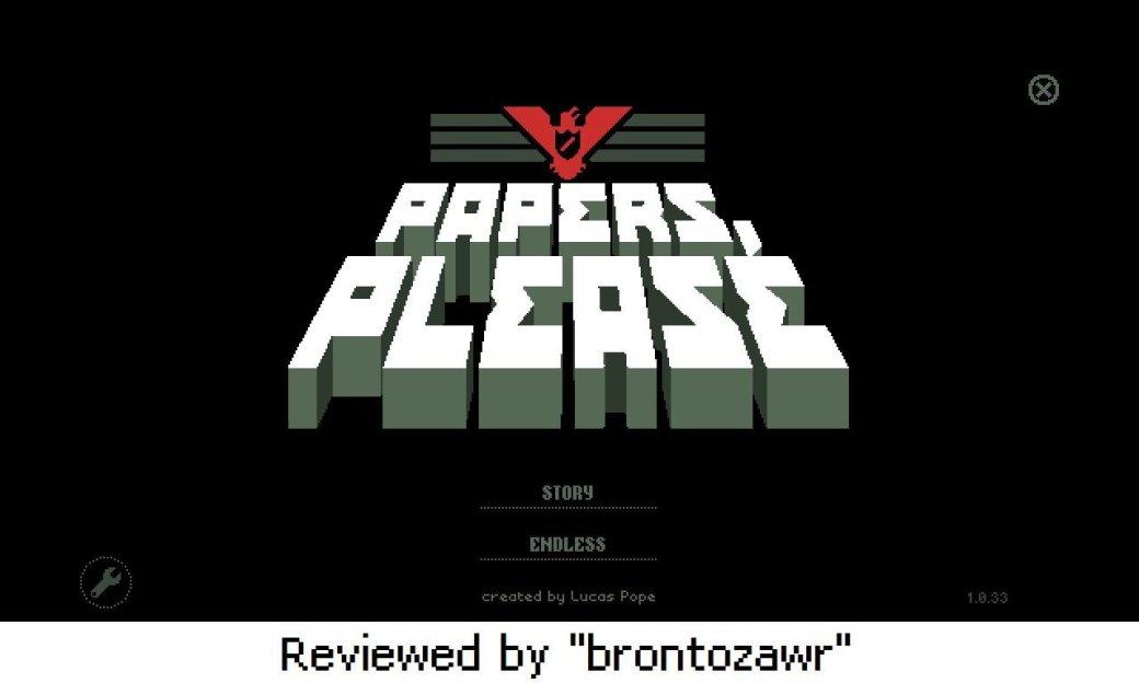 """Коммунистический триллер: рецензия на """"Papers, Please"""" - Изображение 2"""