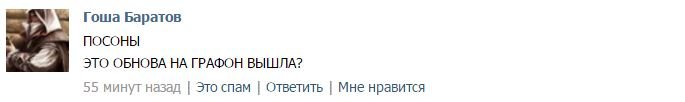 Как Рунет отреагировал на трейлер Warcraft - Изображение 7