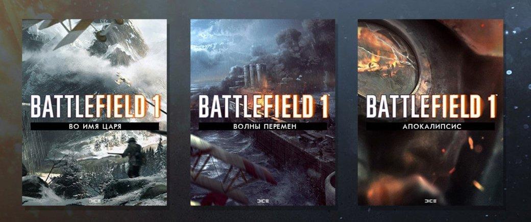 EA на выставке E3 2017: что ожидать отконференции Electronic Arts. - Изображение 2