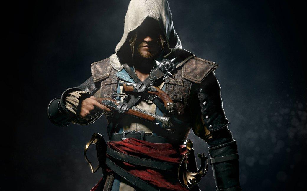 Будущее Assassin's Creed - Изображение 1