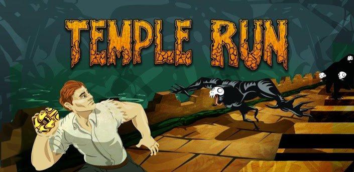 Две части Temple Run загрузили 1 млрд раз - Изображение 1