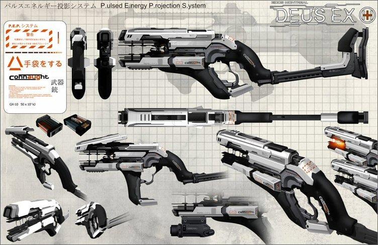 Deus ex Human Revolution: техническая эволюция - Изображение 7