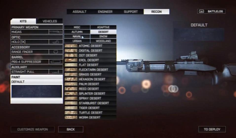 Камуфляж оружия в Battlefield 4. - Изображение 4