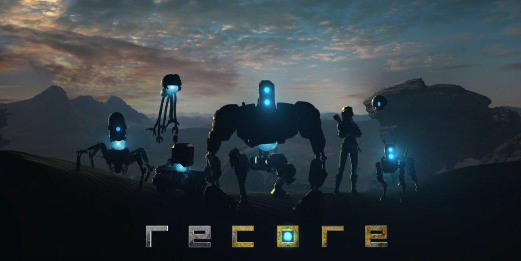 Recore — эксклюзив для Xbox One от создателя Metroid Prime - Изображение 1