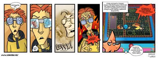 Канобу-комикс. Весь первый сезон - Изображение 32