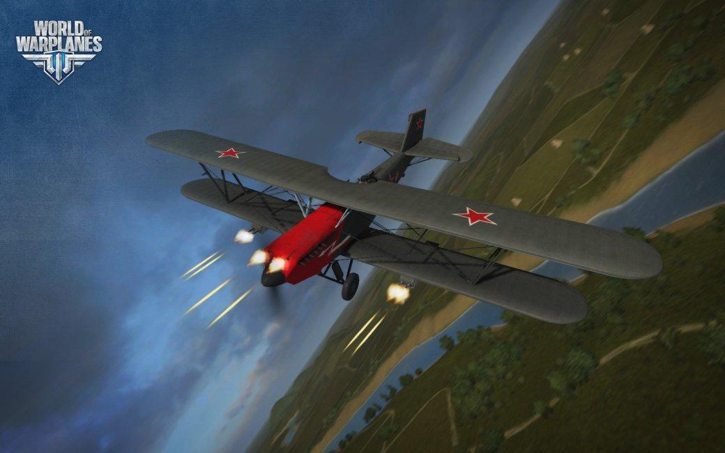 Небо и земля: World of Warplanes на КРИ 2012 - Изображение 6