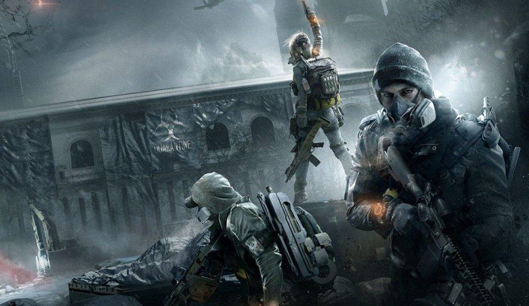 Ubisoft щедро извинится за технические проблемы The Division - Изображение 1