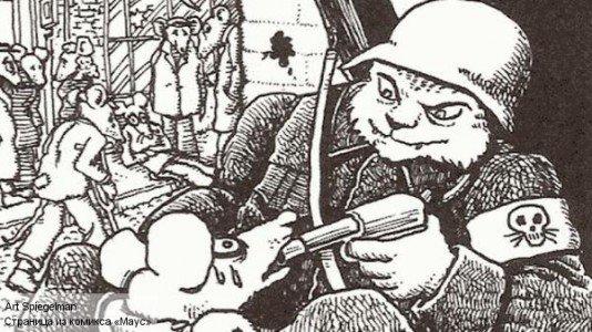 Почему польская игра про трагедию «Курска» имеет право на жизнь - Изображение 8