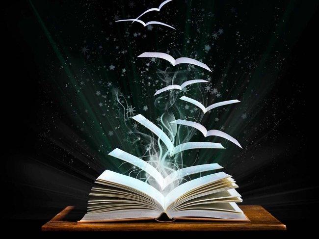Какую художественную литературу вы читаете? - Изображение 1