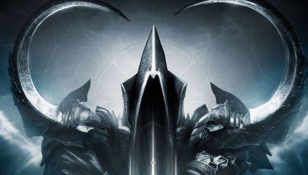 Лучший блоггер пойдет на закрытую вечеринку Diablo 3: Reaper of Souls - Изображение 1