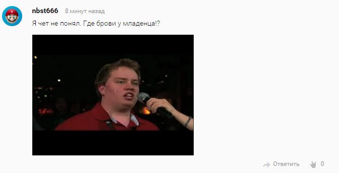 Как Рунет отреагировал на трейлер Warcraft - Изображение 23