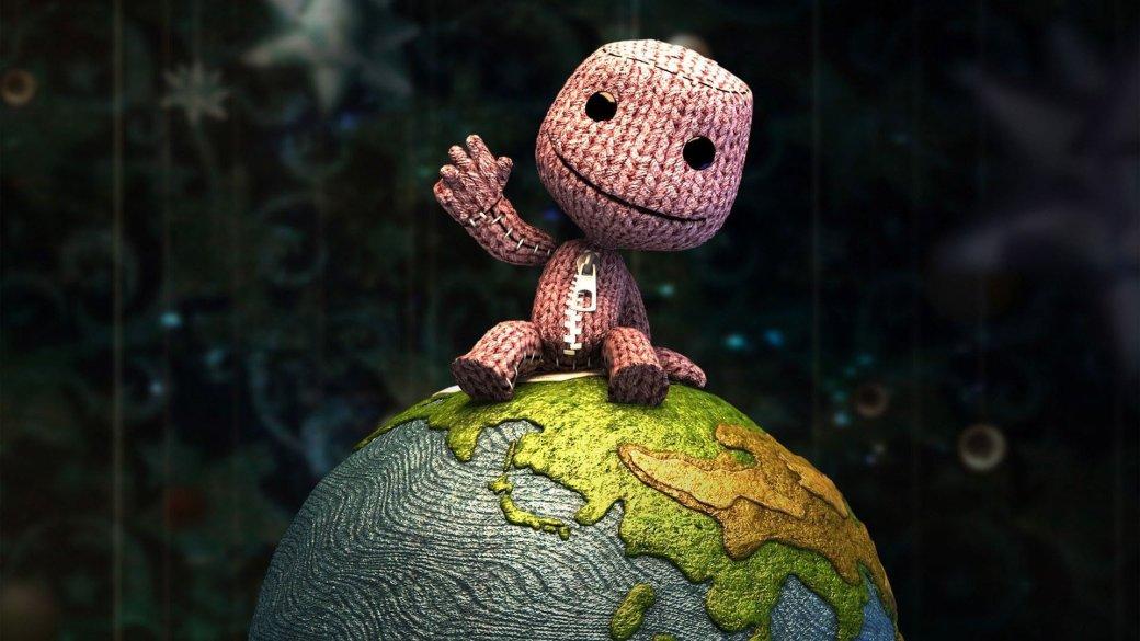 Создатели Little Big Planet празднуют свое первое десятилетие - Изображение 1