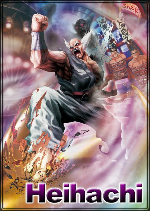 Новые бойцы в Street Fighter x Tekken. - Изображение 4