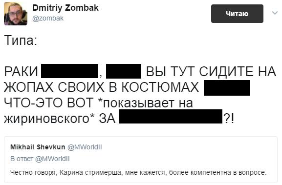 Как Интернет отреагировал на выступление Саши Спилберг в Госдуме - Изображение 1