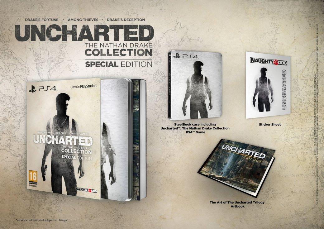 Специальное издание Uncharted: The Nathan Drake Collection - Изображение 1
