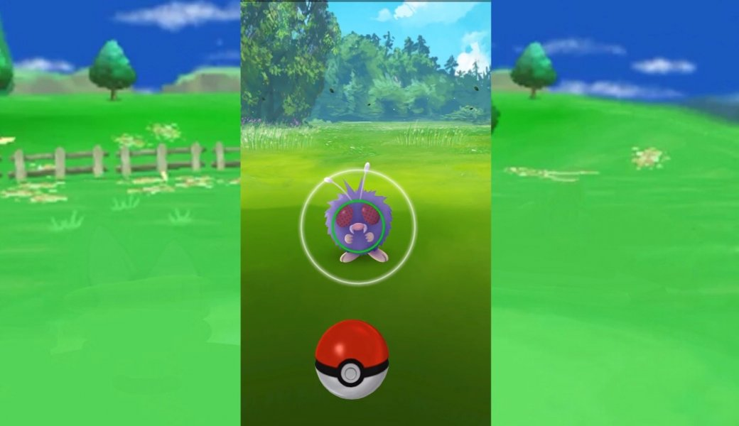 Полезные секреты Pokemon Go. - Изображение 4