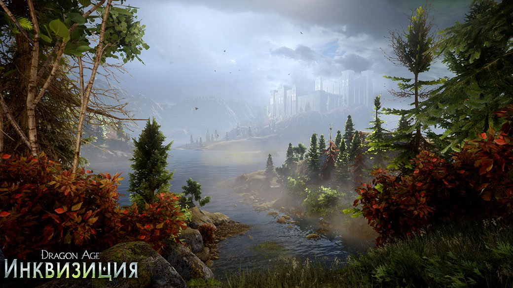 Dragon Age: Inquisition. Смеется всем в лицо - Изображение 8