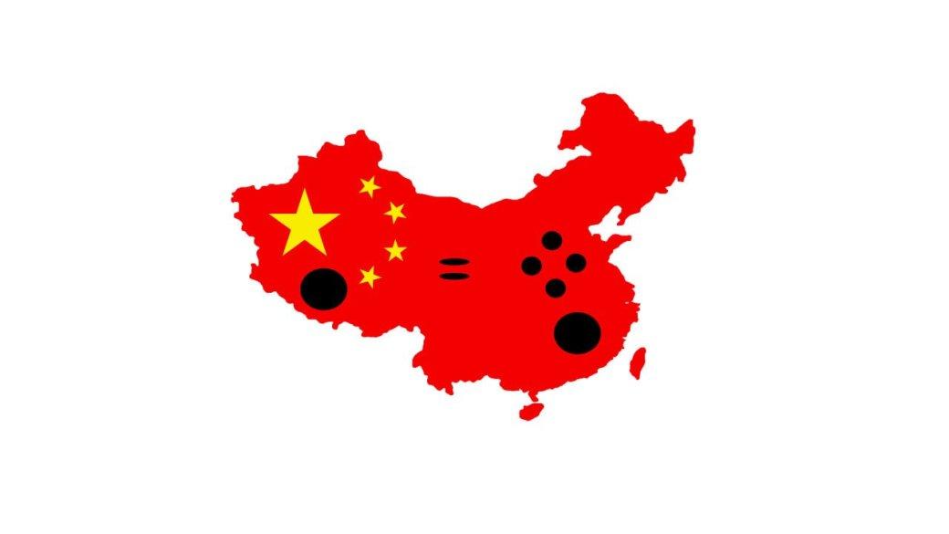 Китайский опыт: геоблокировка на PlayStation 4 и Xbox One. - Изображение 1
