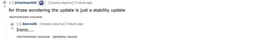 [UPD] Не обновляйте PS4 до версии 2.04: возможны ошибки - Изображение 1