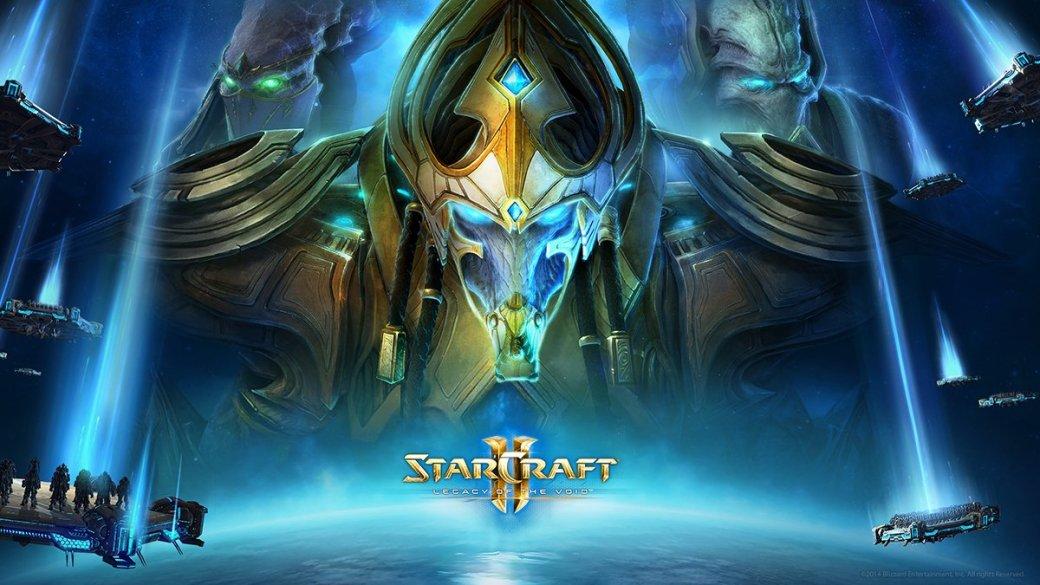 За Айур! Состоялся официальный релиз StarCraft 2: Legacy of the Void - Изображение 1