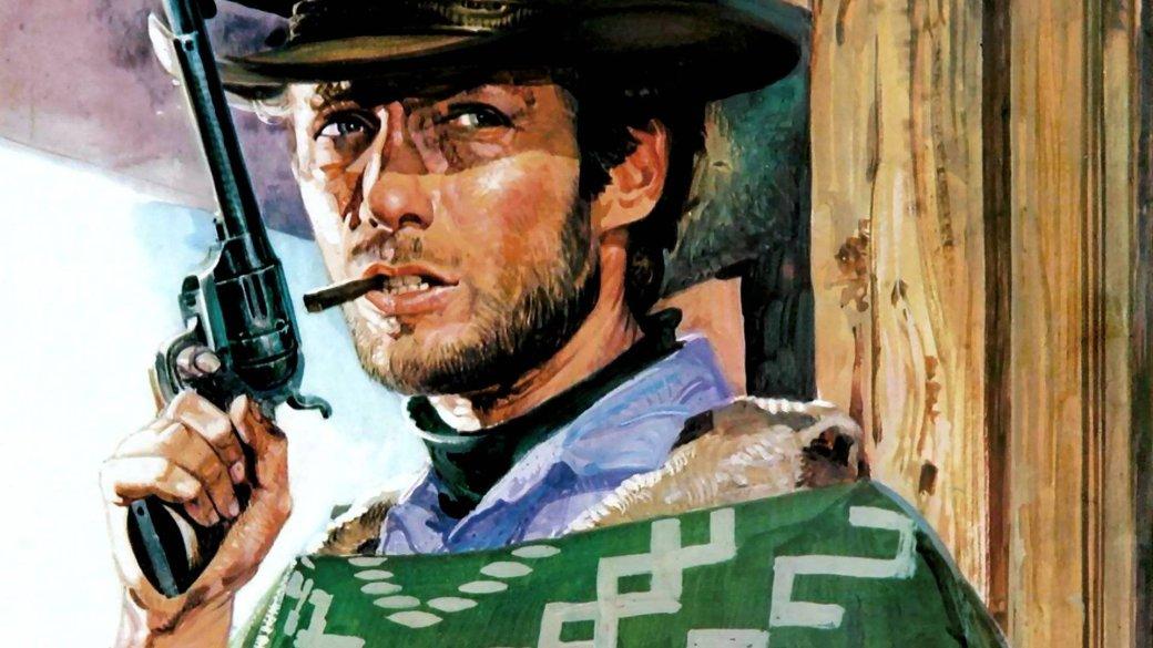 Дети Серджио Леоне снимают сериал о револьвере Клинта Иствуда - Изображение 1