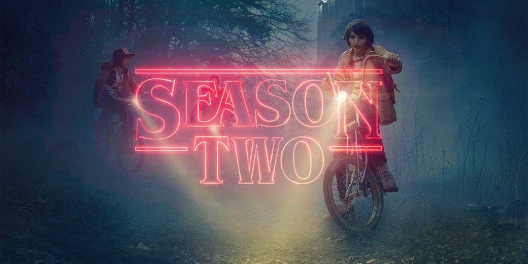 «Очень странные дела» продлили на второй сезон до выхода первого - Изображение 1
