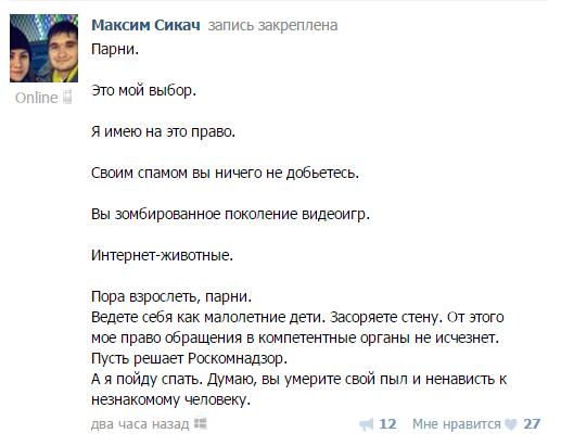 Как Рунет отреагировал на внесение Steam в список запрещенных сайтов - Изображение 8