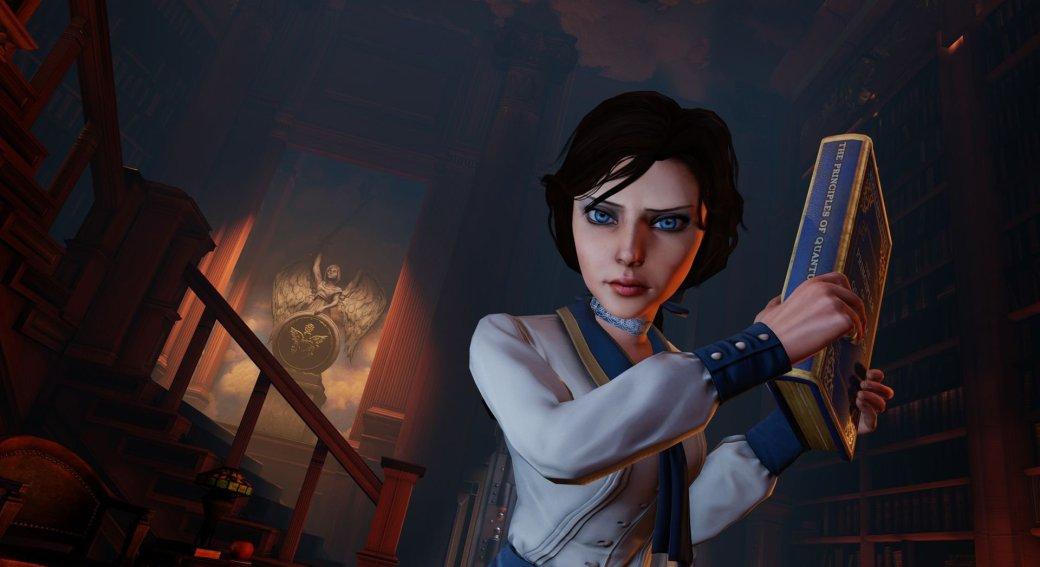 Авторы BioShock работают над шутером от первого лица в открытом мире - Изображение 1