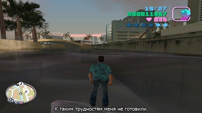 Десятка лучших мемов серии GTA - Изображение 9