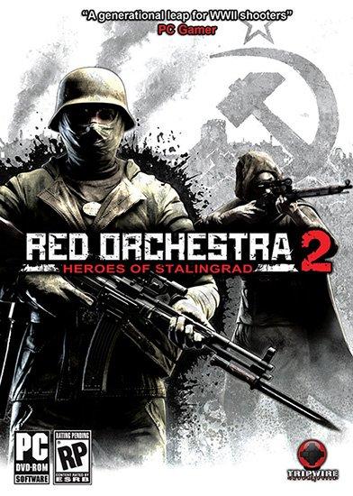 Самые первые впечатления от Red Orchestra 2: Heroes of Stalingrad - Изображение 1