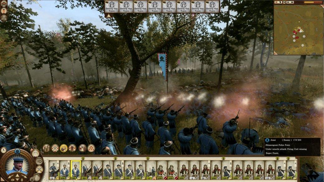 Рецензия на Shogun 2: Total War - Изображение 5