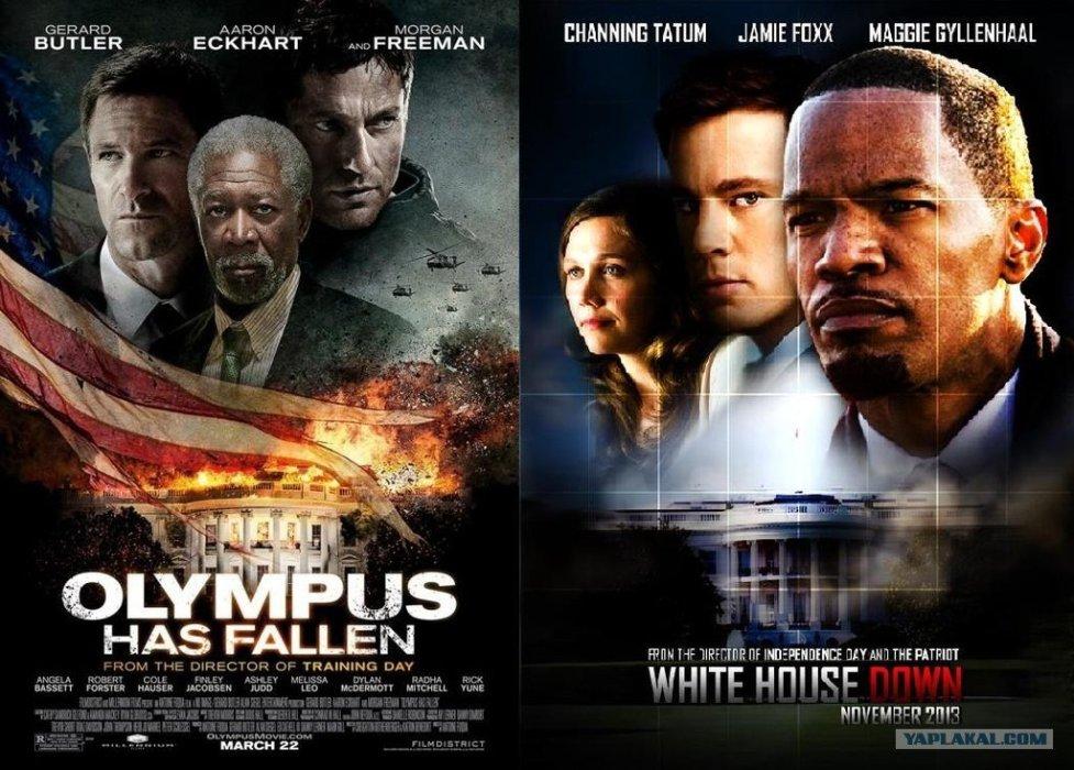 Падение Белого Дома - Изображение 1