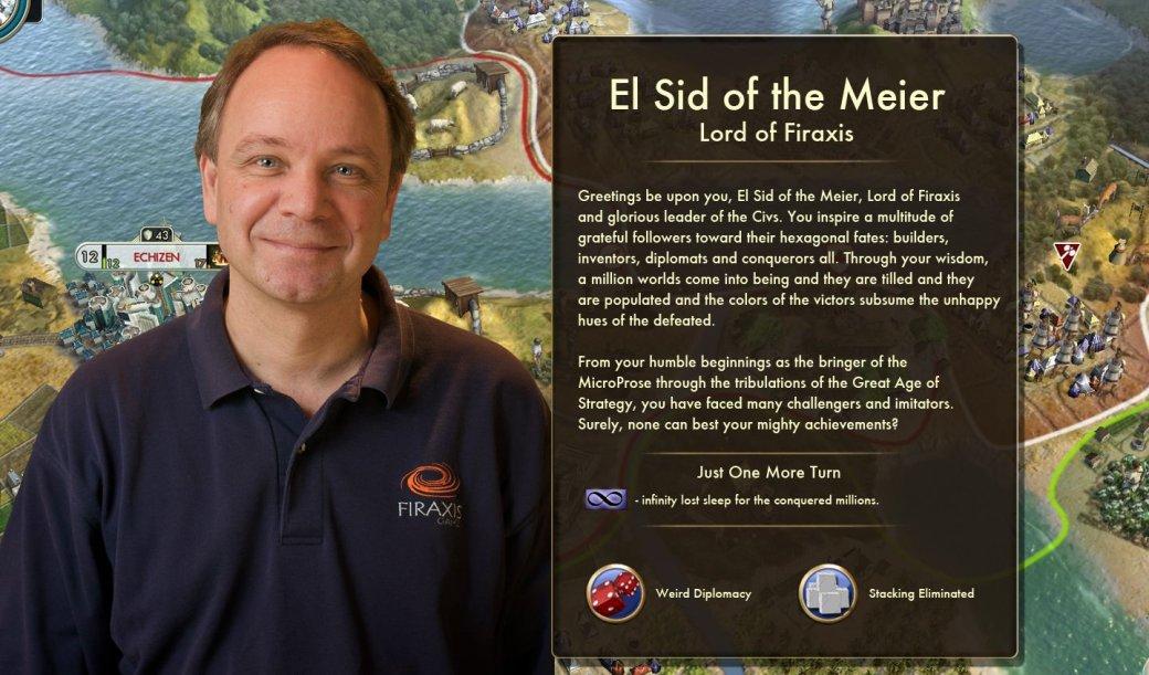 «Насколько я знаю, Сид Мейер играл в Civilization V только однажды». - Изображение 7