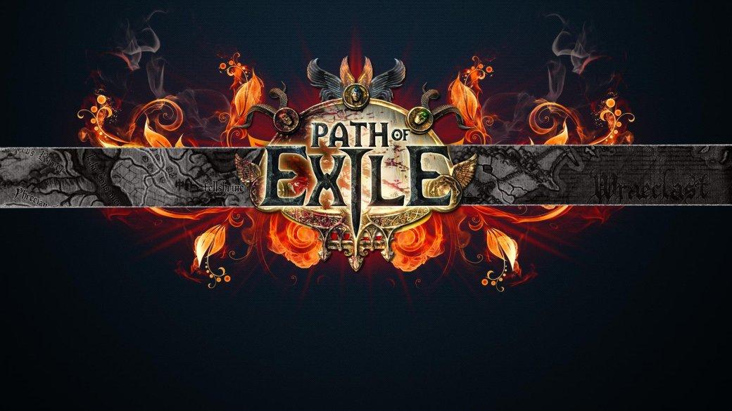 Path of Exile. Что мы увидели в российском закрытом бета-тестировании - Изображение 1