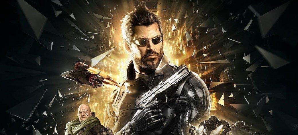 Концовка Deus Ex: Mankind Divided формируется в течение всей игры - Изображение 1